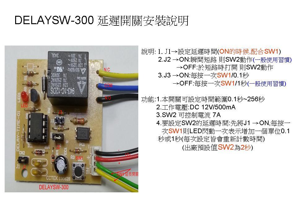 proimages/DLSW-300.JPG
