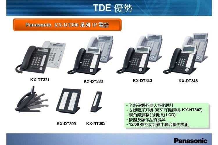 proimages/TDE-1.jpg